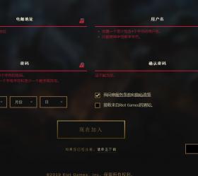 #教程#日服lol账号注册教程