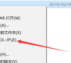 LOL日服英雄联盟最新客户端下载教程【百度云】