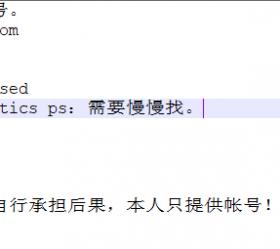 云顶之弈手游(TFT)手游 安卓/ios下载